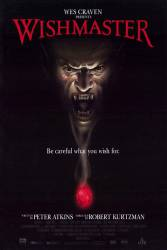 Wishmaster picture