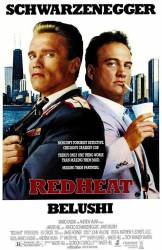 Red Heat picture