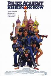 Police Academy 7: Mission to Moscow picture