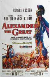 Alexander the Great picture