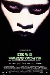 Dead Presidents picture