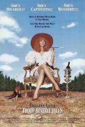 Troop Beverly Hills picture