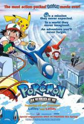 Pokemon Heroes picture