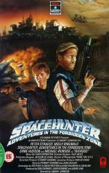Spacehunter: Adventures in the Forbidden Zone picture