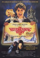 The NeverEnding Story III picture