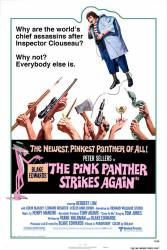 The Pink Panther Strikes Again picture