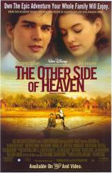 The Other Side of Heaven picture