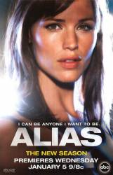 Alias picture