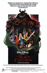 The Black Cauldron picture