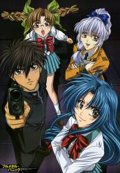 Full Metal Panic! picture
