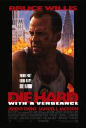 Die Hard: With a Vengeance picture