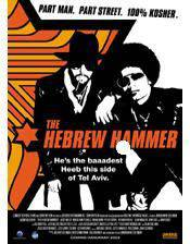 The Hebrew Hammer