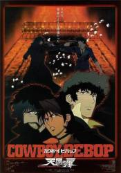 Cowboy Bebop: The Movie picture