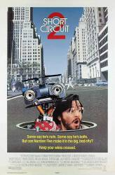 Short Circuit 2 picture