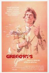 Gregory's Girl picture