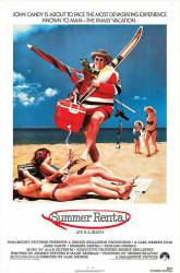 Summer Rental picture