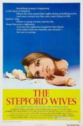 The Stepford Wives picture