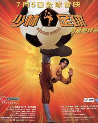 Shaolin Soccer picture