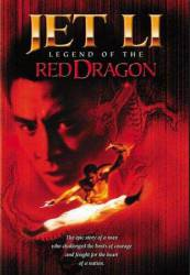 Legend of the Red Dragon picture