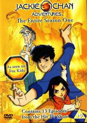 Jackie Chan Adventures picture