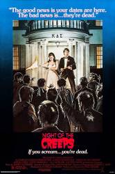 Night of the Creeps picture