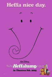 Pooh's Heffalump Movie picture