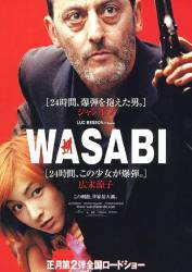 Wasabi picture