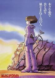 Nausicaä of the Valley of the Wind picture