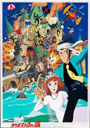 Lupin III: Castle of Cagliostro picture