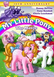 My Little Pony: The Movie picture