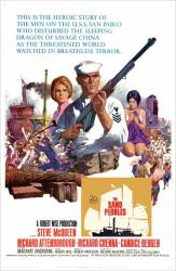 The Sand Pebbles picture