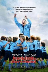 Kicking and Screaming picture