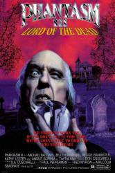 Phantasm III: Lord of the Dead picture