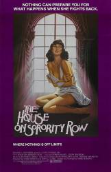 The House On Sorority Row picture