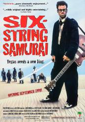 Six-String Samurai picture