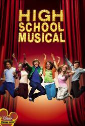 High School Musical picture