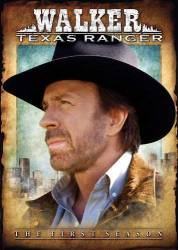 Walker, Texas Ranger picture