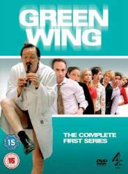 Green Wing picture