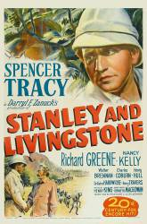 Stanley and Livingstone picture
