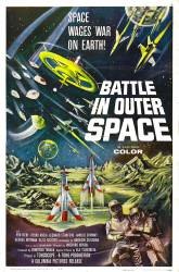 Battle in Outer Space picture