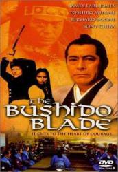 The Bushido Blade picture