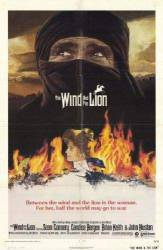 The Wind and the Lion picture