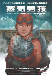 Steamboy picture