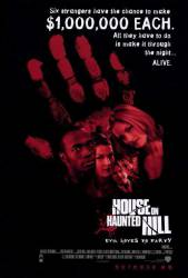 House on Haunted Hill picture