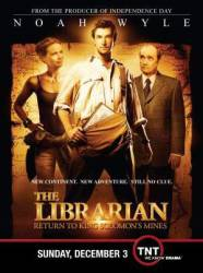 The Librarian: Return to King Solomon's Mines picture