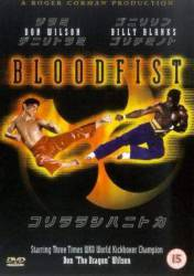 Bloodfist picture