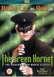 The Green Hornet picture