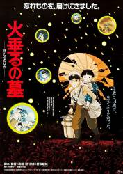 Grave of the Fireflies picture