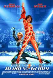 Blades of Glory picture