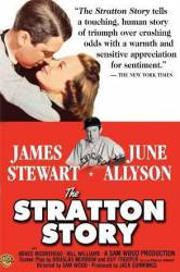 The Stratton Story picture